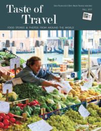 Taste of Travel - Fall 2017